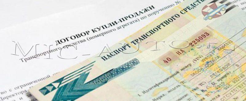 проверка авто, проверка автомобиля, диагностика авто, диагностика автомобиля, диагностика, проверка, проверка автомобиля перед покупкой, Проверка авто перед покупкой в Новосибирске
